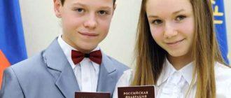 Получение паспорта в 14 лет госуслуги
