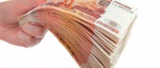 банк заявка на кредит онлайн